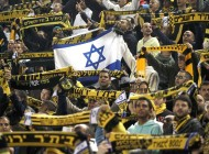 Beitar-Jerusalem-fans-getty