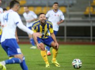 MECZ 7. KOLEJKA I LIGA SEZON 2015/16 --- POLISH FIRST LEAGUE FOOTBALL MATCH: POGON SIEDLCE - ARKA GDYNIA 2:2