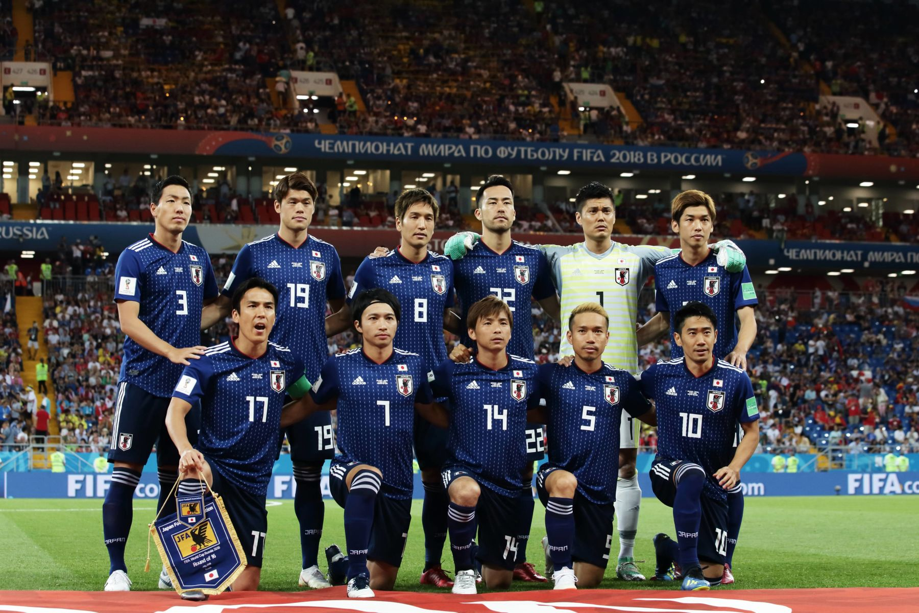 Japan team group line-up (JPN), JULY 2, 2018 - Football / Soccer : Russia 2018 World Cup round of 16 football match between Belgium and Japan at the Rostov Arena in Rostov-On-Don on July 2, 2018. (Photo by AFLO) MISTRZOSTWA SWIATA W PILCE NOZNEJ PILKA NOZNA ROSJA MUNDIAL W ROSJI MECZ BELGIA VS JAPONIA FOT.AFLO/NEWSPIX.PL POLAND ONLY!!! --- Newspix.pl *** Local Caption *** www.newspix.pl mail us: info@newspix.pl call us: 0048 022 23 22 222 --- Polish Picture Agency by Ringier Axel Springer Poland